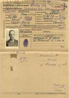 МАЛАНИН НИКОЛАЙ АЛЕКСЕЕВИЧ Мемориал Великой Отечественной Войны
