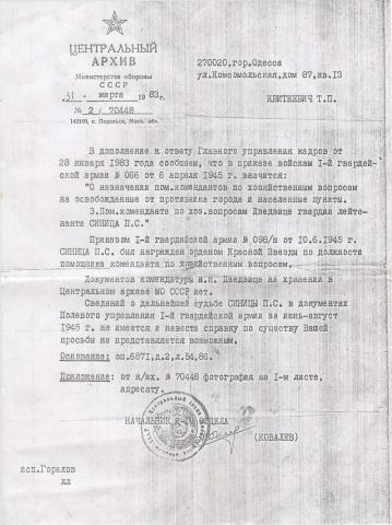 Конституционного архив министерства обороны участники вов гибискусом